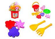 Детский песочный набор «Цветочек», 39046, фото