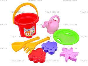 Детский песочный набор «Цветочек», 39046, игрушки