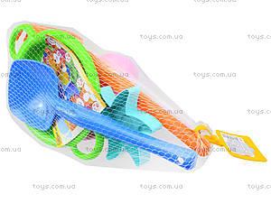 Песочный набор «Фантазия», 39060, toys.com.ua
