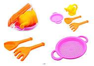 Песочный набор для детей «Фантазия» с лейкой, 39056, купить