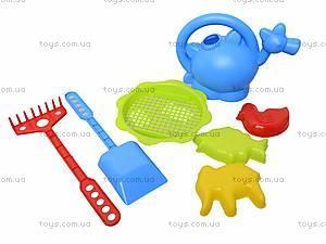 Детский песочный набор для малышей, 01-101-1, отзывы