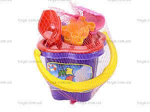 Песочный набор для детей с ведерком, 01-104, игрушки