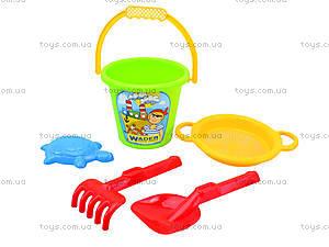 Песочный детский набор , 71510, игрушки