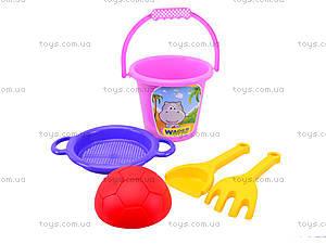 Игровой песочный набор для малышей, 39063, игрушки