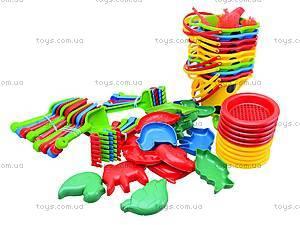 Набор для игры в песочнице, Сеген, детские игрушки