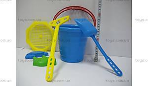 Игровой песочный набор, для детей, Сеген