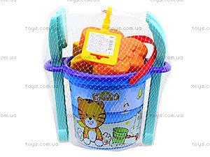 Детский песочный набор «Тигрёнок», 39033, цена