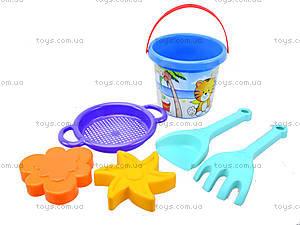 Детский песочный набор «Тигрёнок», 39033, детские игрушки
