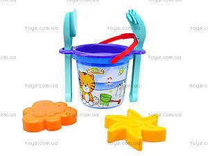 Детский песочный набор «Тигрёнок», 39033, магазин игрушек
