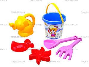 Игровой песочный набор «Тигрёнок» с лейкой, 39034, магазин игрушек