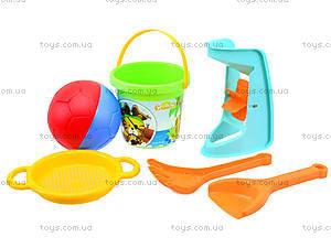 Песочный набор  «Тигрёнок», 39035, toys.com.ua