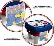 Песочница - стол 2 в 1 Little Tikes, 451T10060, отзывы