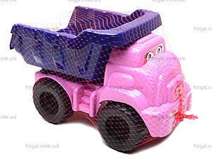 Песочный игрушечный набор для детей, 013575, магазин игрушек