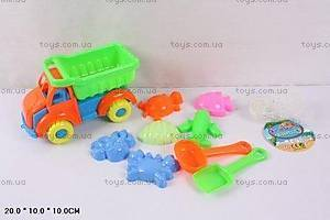 Песочный набор с машиной-грузовиком, 0818-24