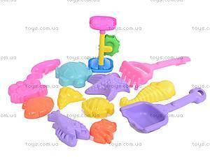 Песочный набор, 13 предметов, 8118, детские игрушки