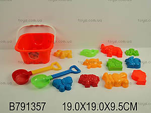 Песочный набор, 14 предметов, 3975