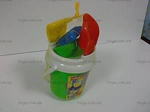 Детский песочный набор с лопаткой и ведерком, ИП.21.000