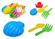 Игрушки для песочницы от Орион, 481 в.2, купить