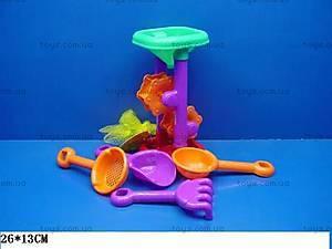 Песочный набор «Цветная мельница», 11018