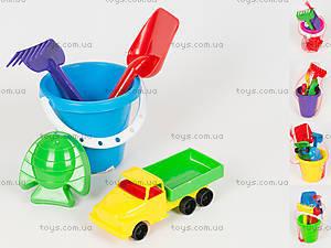 Песочный набор «Детское ведерко и машинка», 0115, купить