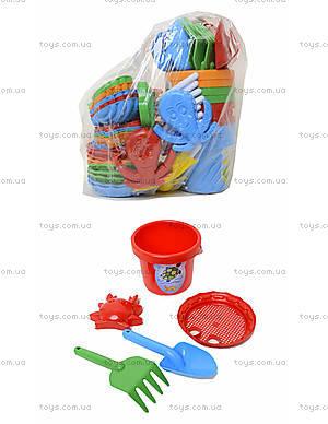 Песочный набор, детский, 481