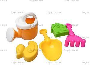 Песочный набор, для детей, 1002, игрушки