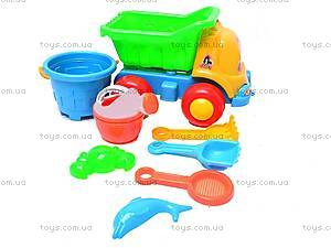 Песочный набор для детей, 225E-3