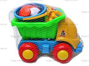 Песочный набор для детей, 225E-3, игрушки