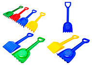 Песочный набор для детей «Лопатка и грабли», 01-110-2, купить