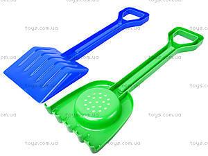 Песочный набор для детей «Лопатка и грабли», 01-110-2, магазин игрушек