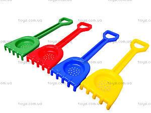 Песочный набор для детей «Лопатка и грабли», 01-110-2, toys