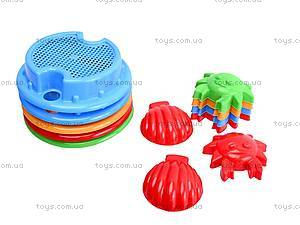 Песочный набор «Грабельки и лопатка», 665, игрушки
