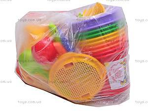 Песочный набор «Клубничка», 5184, игрушки
