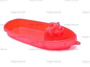 Песочный набор «Кораблик», 2889, игрушки