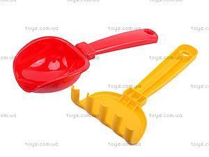 Песочный набор «Кувшинка», с лопаткой и граблями, 1074cp0070805062, игрушки