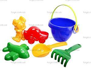 Песочный набор «Кувшинка», с пасочками, 1036cp0070801062, toys.com.ua
