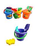 Разные игрушки для песочницы, ПЛ016, фото