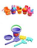 Набор игрушек для игры в песочнице, ПЛ015