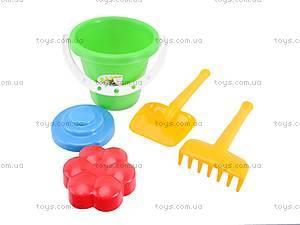 Песочный набор, маленький, 0121, игрушки