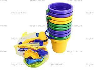 Песочный набор «Маргаритка», 0770cp0070101052, toys