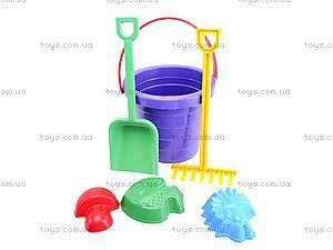 Песочный набор «Маргаритка», с ведерком, 0787cp0070102052, детские игрушки