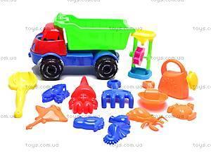 Песочный набор «Машина», 10038