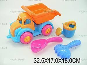 Песочный набор «Машинка», 3 предмета, KZ-6224