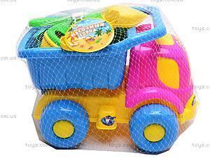 Песочный набор «Машинка», SRRD2007-6, магазин игрушек