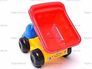 Песочный набор «Машинка», 5 предметов, 8803-D, цена