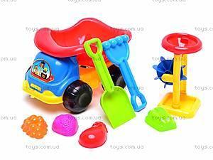 Песочный набор «Машинка», 8 игрушек, 8803-A1