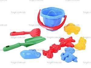 Песочный набор «Незабудка №3», 0947cp0070603062, детские игрушки