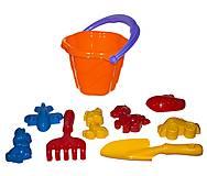 Песочный набор «Незабудка №3» (оранжевый), 0947, фото