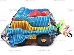 Песочный набор с машинкой, HG-550, toys.com.ua