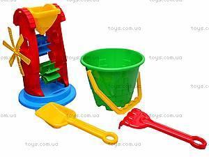 Песочный набор с мельницей, 2742, игрушки